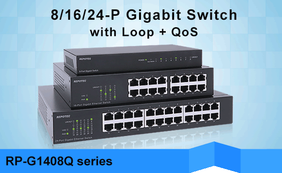 REPOTEC Gigabit Ethernet Switch | RP-G1408Q series