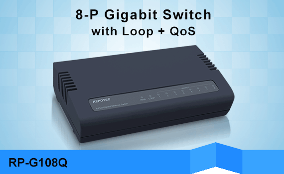 REPOTEC 8-P Gigabit Ethernet Switch | RP-G108Q